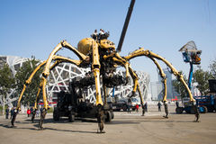 In Asien China, Peking, Olympiapark, die Spinne, die französische mechanische Parade Stockbild