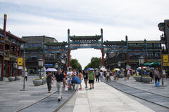 Asien, China, Peking, Qianmen-Straße, Einkaufsstraße, Wegstraße Lizenzfreie Stockfotografie