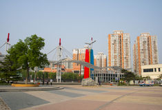 Asien China, Peking, Sun-Palast-Park, Landschaft-architectureï ¼ Œ Stockbilder