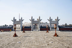 Asien China, Peking, Tiantan-Park, historisches buildingsï ¼ ŒLing Xing Men Stockfotografie