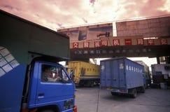 ASIEN CHINA SHENZEN Lizenzfreie Stockfotos