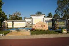 Asien China, Wuqing Tianjin, grüne Ausstellung, Gartenarchitektur, Landschaftswand Stockfotografie