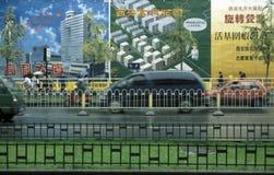 ASIEN CHINA XIAN Lizenzfreies Stockfoto