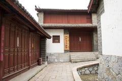 Asien-Chinese, Peking, China Minzu Yuan, Naxi-minorityï ¼ ŒResidence Lizenzfreies Stockfoto