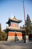 Asien-Chinese, Peking, ¼ Dazhongsi alte Bell Museumï ŒClassical-Architektur Lizenzfreie Stockfotos