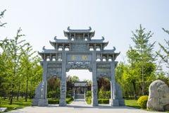 Asien-Chinese, Peking, Garten-Ausstellung, andscape Architektur, Steintorbogen Lizenzfreie Stockbilder
