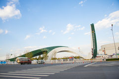 Asien-Chinese, Peking, Garten-Ausstellung, Landschaftsarchitektur, die Haupttür Stockfotos