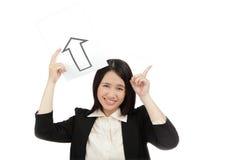 Asien-Geschäftsfrau Stockfotografie