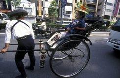 ASIEN JAPAN TOKYO Stockfotografie