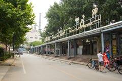 Asien Kina, Peking, 798 Art District Arkivfoton