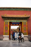 Asien Kina, Peking, den imperialistiska slotten, historien av byggnaden, kungligt Palaceï ¼ŒGate hus, röda väggar Royaltyfri Foto