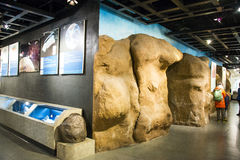 Asien Kina, Peking, geologiskt museum, inomhus mässhall Royaltyfria Bilder