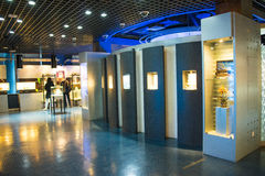Asien Kina, Peking, geologiskt museum, inomhus mässhall Royaltyfri Fotografi