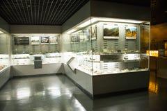 Asien Kina, Peking, geologiskt museum, inomhus mässhall Arkivbild