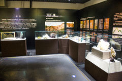 Asien Kina, Peking, geologiskt museum, inomhus mässhall Arkivfoton