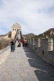 Asien Kina, Peking, historiska byggnader som badaling den stora väggen Arkivfoton
