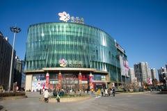 Asien Kina, Peking, köpcentrum för Aegean hav, arkitektoniskt utseende Royaltyfri Foto