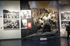 Asien Kina, Peking, museum av kriget av folkmotstånd mot den ŒIndoor för japanAggressionï ¼ utställningen Arkivfoton