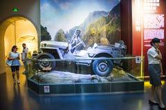 Asien Kina, Peking, museum av kriget av folkmotstånd mot den ŒIndoor för japanAggressionï ¼ utställningen Royaltyfria Foton