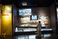 Asien Kina, Peking, museum av kriget av folkmotstånd mot den ŒIndoor för japanAggressionï ¼ utställningen Royaltyfri Fotografi