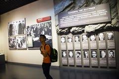 Asien Kina, Peking, museum av kriget av folkmotstånd mot den ŒIndoor för japanAggressionï ¼ utställningen Fotografering för Bildbyråer