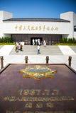 Asien Kina, Peking, museum av kriget av folkmotstånd mot japansk agression Arkivbilder