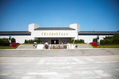 Asien Kina, Peking, museum av kriget av folkmotstånd mot japansk agression Fotografering för Bildbyråer