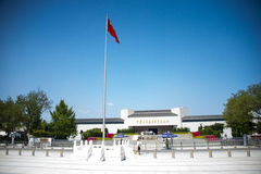 Asien Kina, Peking, museum av kriget av folkmotstånd mot japansk agression Arkivfoton
