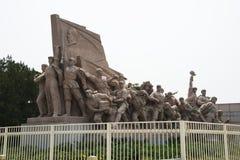 Asien Kina, Peking, ordförande Mao Memorial Hall, skulptur Royaltyfria Foton