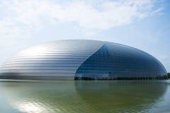 Asien Kina, Peking, teater för nationell tusen dollar Royaltyfria Foton
