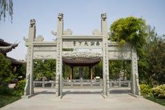 Asien Kina, Peking, trädgårds- expo, trädgårds- valvgång för architecture,The sten Royaltyfri Foto