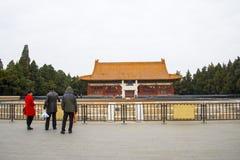 Asien Kina, Peking, Zhongshan parkerar, landskapsarkitektur som är shejitan Arkivfoto