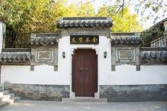 Asien Kina, Peking, Zizhuyuan parkerar, landskapsarkitektur, de vita väggarna och gråa tegelplattor, porthus royaltyfri fotografi
