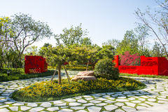 Asien Kina, Wuqing, Tianjin, grön expo, landskapsarkitektur, landskapvägg Arkivfoto
