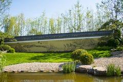 Asien Kina, Wuqing, Tianjin, grön expo, landskapvägg Arkivfoto
