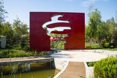 Asien Kina, Wuqing, Tianjin, grön expo, landskapvägg Arkivfoton