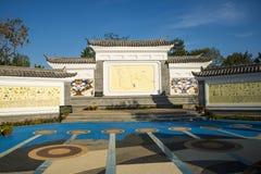 Asien Kina, Wuqing Tianjin, grön expo, trädgårds- arkitektur, landskapvägg Fotografering för Bildbyråer