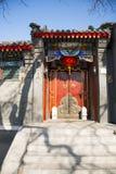 Asien kines, Peking, Guozijian gata, porthus Royaltyfri Fotografi
