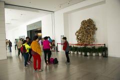 Asien kines, Peking, Kina trädgårds- museum, inomhus mässhall Arkivbild