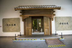 Asien kines, Peking, Kina trädgårds- museum, inomhus mässhall Royaltyfria Foton