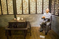 Asien kines, Peking, nationellt museum, den moderna kulturen av kändisvaxet, Lao She Arkivbild