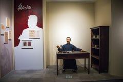 Asien kines, Peking, nationellt museum, den moderna kulturen av kändisvaxet, Lu Xun Arkivfoto