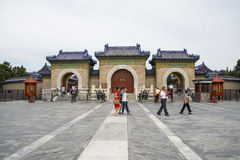 Asien kines, Peking, Tiantan parkerar, trädgårds- byggnad, porthus arkivfoton