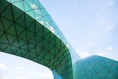 Asien kines, Peking, trädgårds- expo Arkivbilder