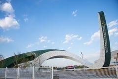 Asien kines, Peking, trädgårds- expo, landskapsarkitektur, den huvudsakliga dörren Royaltyfri Fotografi