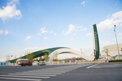 Asien kines, Peking, trädgårds- expo, landskapsarkitektur, den huvudsakliga dörren Arkivfoton