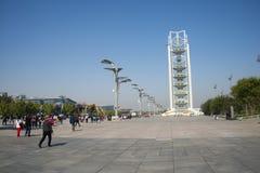 In Asien Peking, China, Linglong-Turm Lizenzfreie Stockbilder