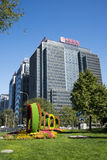 In Asien Peking, China, modernes Gebäude, Bürogebäude Stockfotos