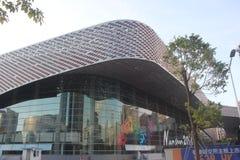 Asien-Porzellan Shenzhen Nanshan kulturell und Sportzentrum lizenzfreie stockfotos