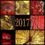 2017, Asien-Rot und Goldzenfotocollage Stockfotografie